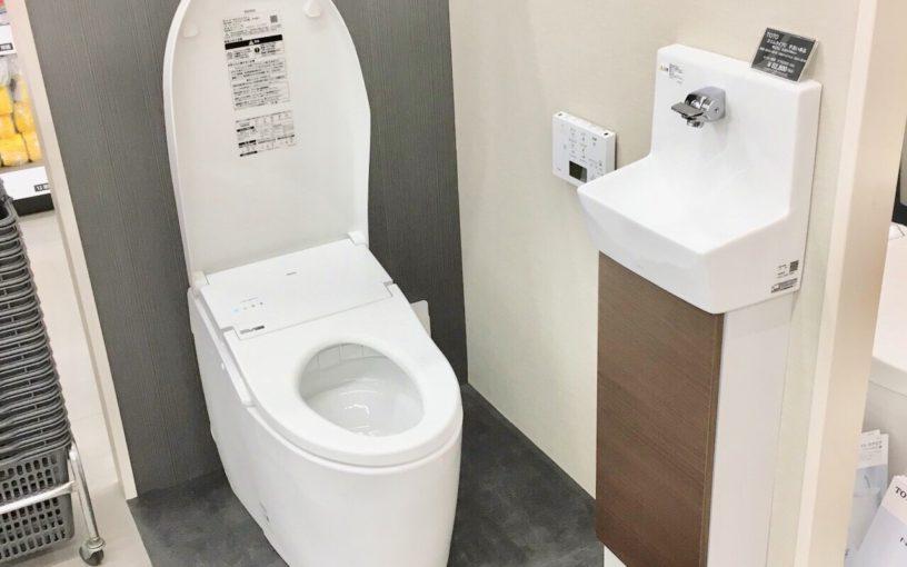 TOTO タンクレス一体型トイレ「ネオレスト」 AH1 RH1