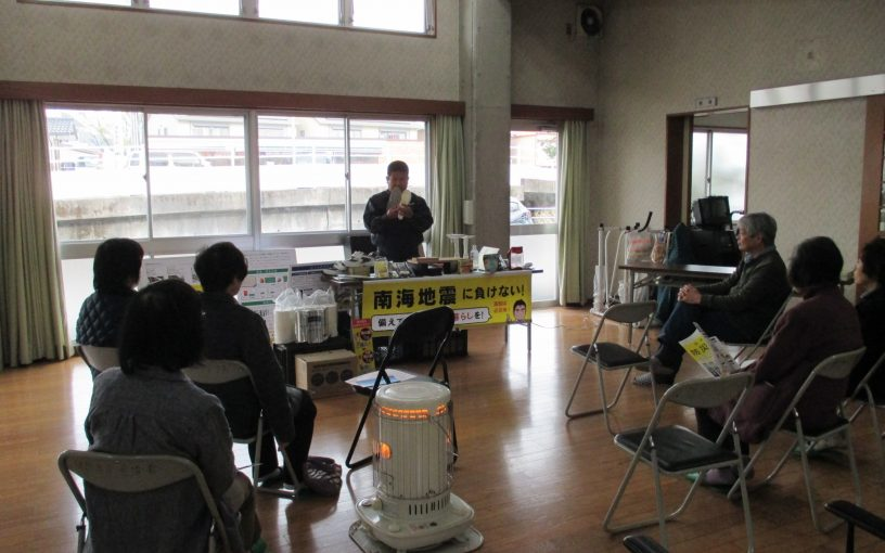 防災セミナー [ 高知市 鴨部市営住宅 ] 2018年12月9日