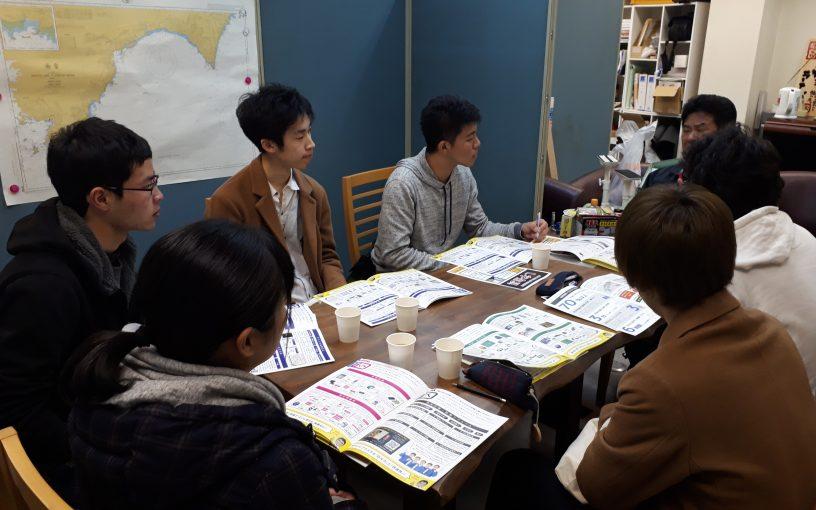防災講習会 [ 須崎市  ] 2019年2月16日