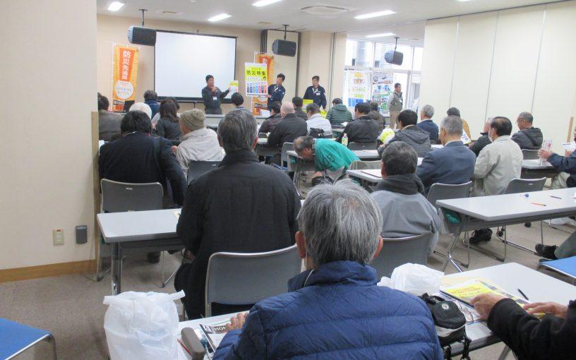 防災講演会 [ 須崎市 防災フェア ] 2019年2月3日