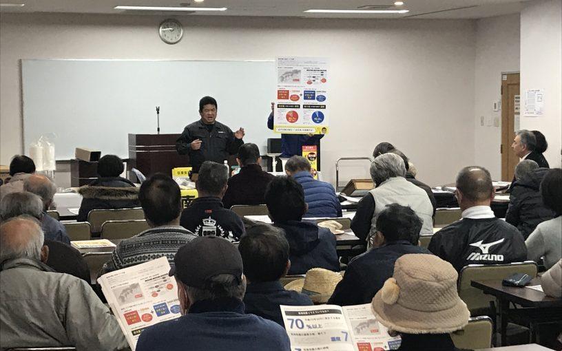 防災セミナー [ 香南市 シルバー人材センター ] 2019年2月5日