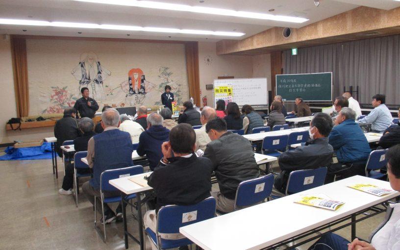 防災セミナー [ 佐川町 自主防災連合会 ] 2019年2月24日