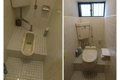 〈トイレ施工事例 vol.4〉和式便所を洋式便所に取替え
