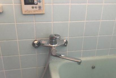 <バス施工事例 vol.9>浴室混合水栓取換え