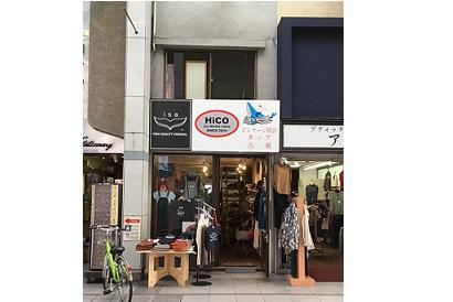 <その他改修 施工事例 vol.17>京町デニムショップ店舗改装